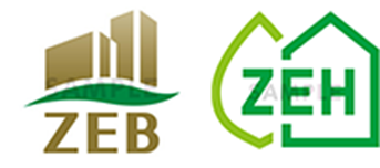 ZEB・ZEH申請